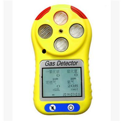 深国安 最新款复合气体检测仪四合一三合一二合一气体检测仪 SGA-CD4