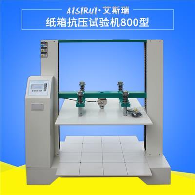 艾斯瑞  板压缩强度试验机 纸箱边压强度试验机厂家