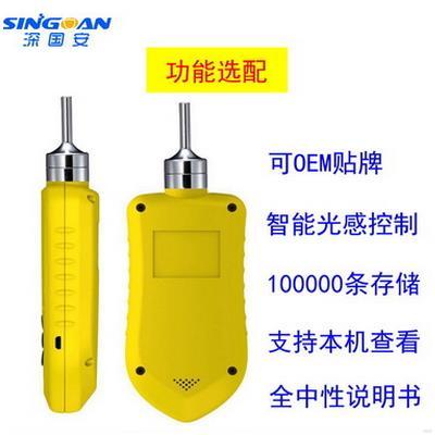 深国安 便携式可燃气体气体检测仪/泵吸式EX气体检漏报警探测器 SGA-600-EX