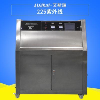 艾斯瑞  UV老化测试箱