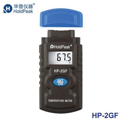 华普 HP-2GF 数字式温度计 接触式测温仪 工业专用 仪器仪表