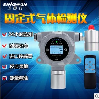 深国安 大气环境监测仪价格 深圳可定制 SGA-500-AQI