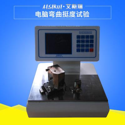 艾斯瑞  微电脑纸张纸板弯曲挺度测试仪