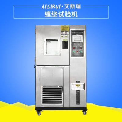 艾斯瑞  耐寒耐干试验机 高温高湿试验机
