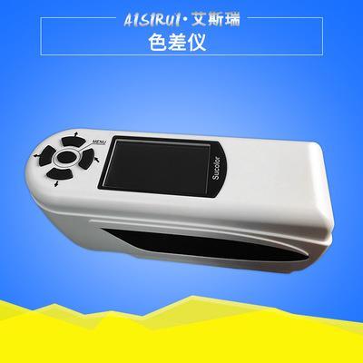艾斯瑞  高品质便携式电脑色差仪 高精度色差计