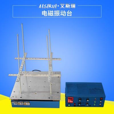 艾斯瑞  电磁振动试验机垂直水平模拟汽车运输振动台