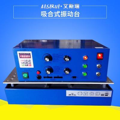 艾斯瑞  电磁振动台