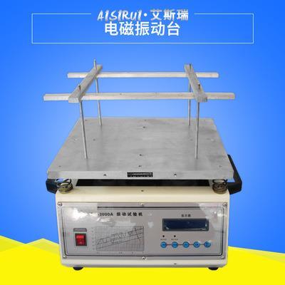 艾斯瑞  电磁震动试验机