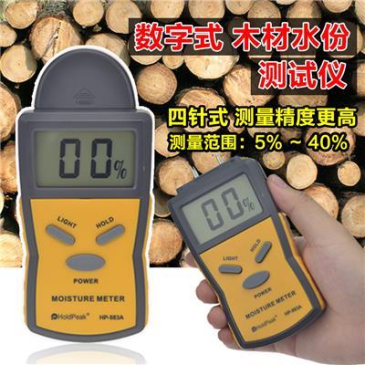 华普 供应 HP-883A 数字式木材水份仪