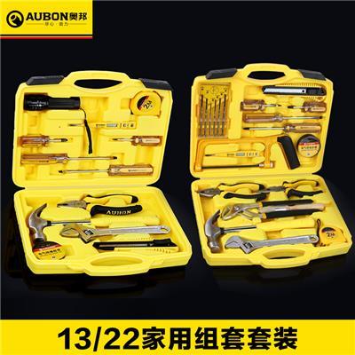 奥邦 45#钢家用组套工具 便携式工具盒22件五金工具套装 专业级13件家用组套