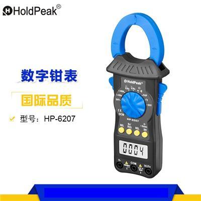 华普 HP-6207 供应数字钳形表万用表交直流钳表电流表可测功率