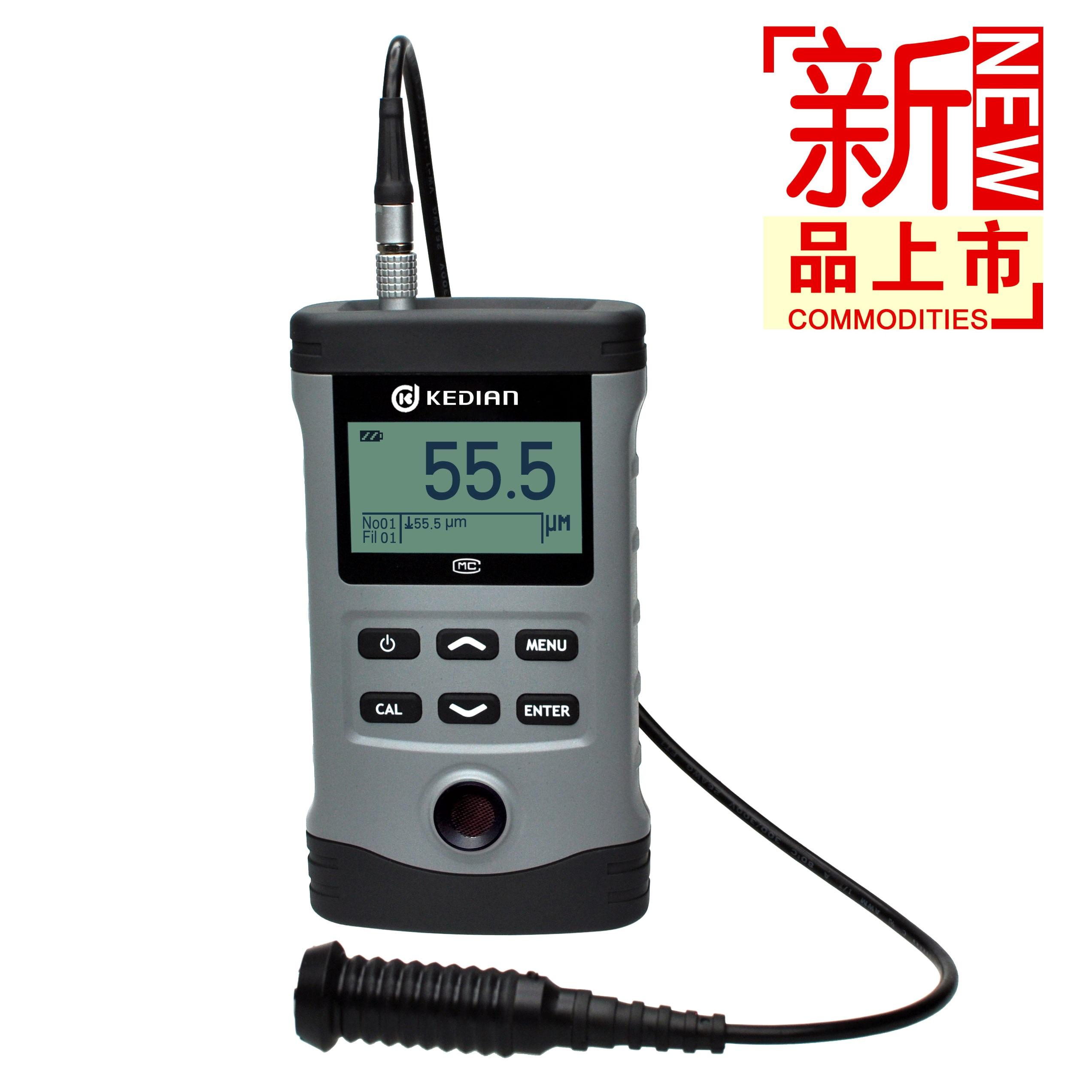 科电仪器  铁基\非铁基涂层测厚仪  MC3000N