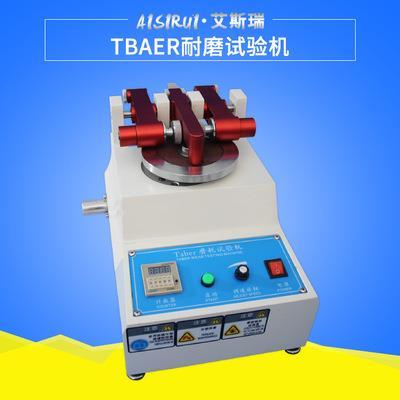 艾斯瑞  TABER耐磨耗试验机