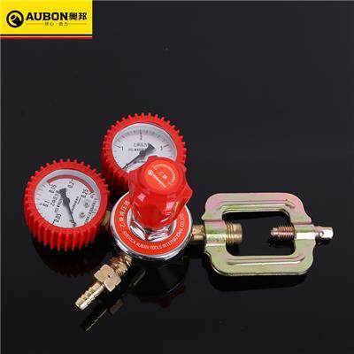 奥邦 五金工具氧气表全铜减压表氧气减压器乙炔减压器 减压表