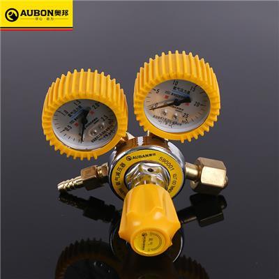 奥邦 五金氧气减压器铝合金防震氧气减压表全铜氧气表 氧气减压器