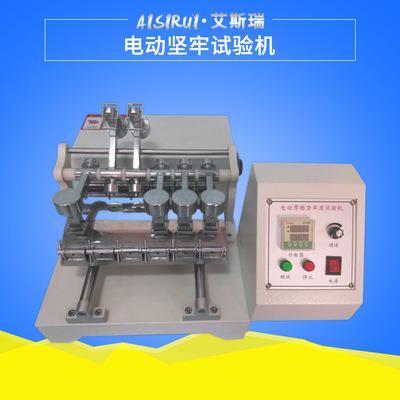 艾斯瑞  电动摩擦坚牢度试验机
