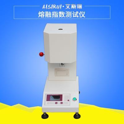 艾斯瑞  塑料熔融指数测试仪
