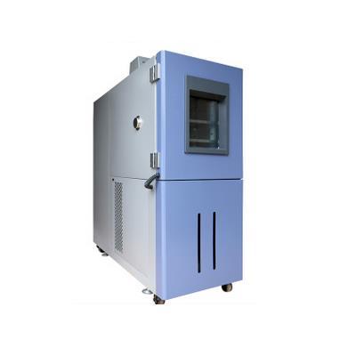 星拓 可程式恒温恒湿机 AT-800R