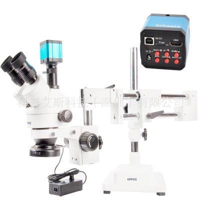 科普艾斯 手机显微镜 KP-HD1801L2