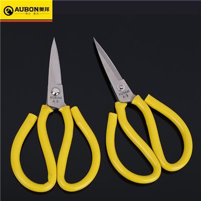 奥邦 超市家用民用剪刀 不锈钢剪刀 多规格防滑裁缝剪刀 沾塑柄民用剪A2