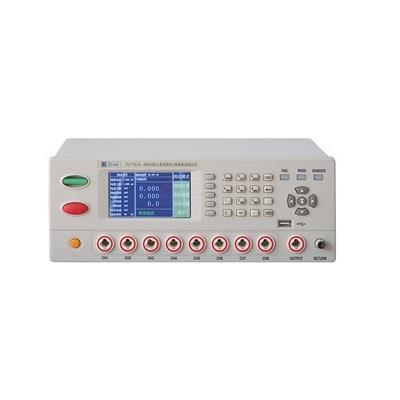 常州中策仪器  直流耐电压/绝缘电阻测试仪ZC7263X