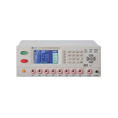 常州中策仪器  多路交直流耐电压/绝缘电阻测试仪ZC7233X
