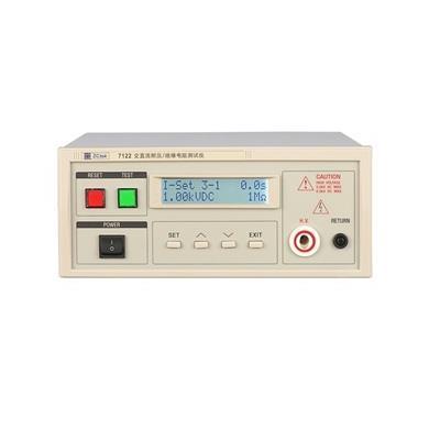 常州中策仪器  交直流耐压测试仪ZC7120