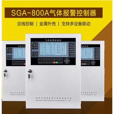 深国安 总线制1-199路气体报警控制主机/RS485气体报警控制器 SGA-800A