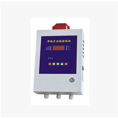 深国安 4-20mA分线制单路气体报警控制主机,一拖一气体泄漏报警控制器 SGA-800D