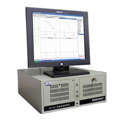 爱德森 多频涡流检测仪 EEC-35+