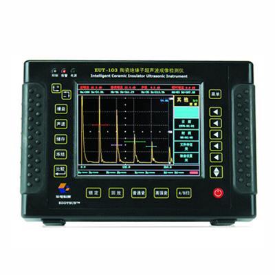爱德森 陶瓷绝缘子超声波成像检测仪 EUT-103
