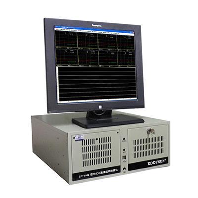 爱德森 数字式八通道超声检测仪 EUT-108G