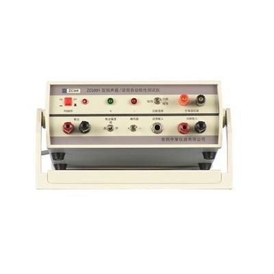 常州中策仪器  扬声器/话筒极性测试仪ZC5991
