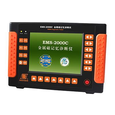 爱德森 金属磁记忆诊断仪 EMS-2000C