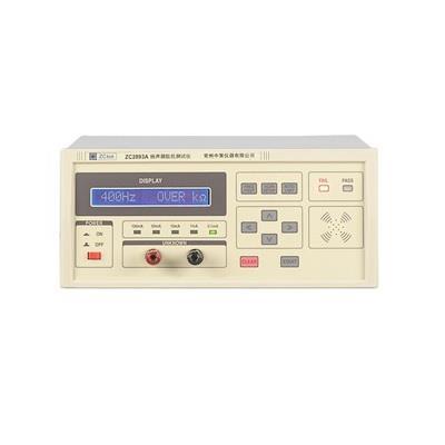 常州中策仪器  扬声器阻抗测试仪ZC2893A