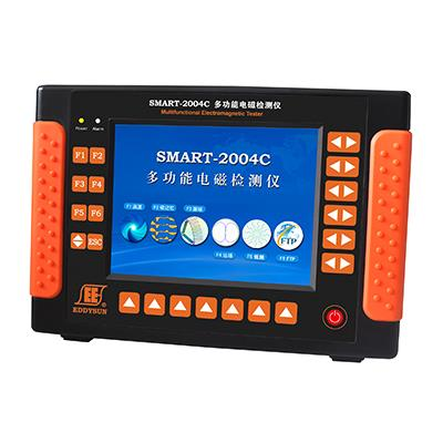 爱德森 多功能电磁检测仪 SMART-2004C