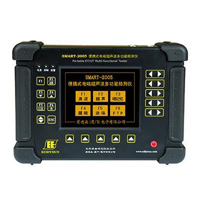 爱德森 便携式电磁超声多功能检测仪 SMART-2005