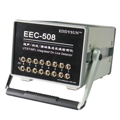 爱德森 超声/涡流/漏磁集成在线检测仪 EEC-508