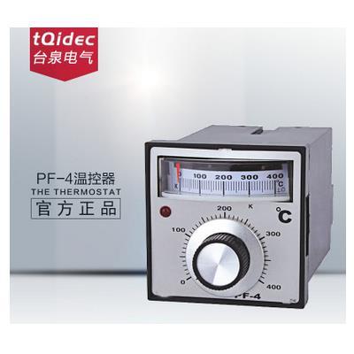台泉电气  可调节温度控制器PF-4