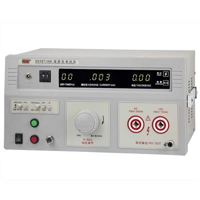 美瑞克  耐压测试仪  RK2671AM