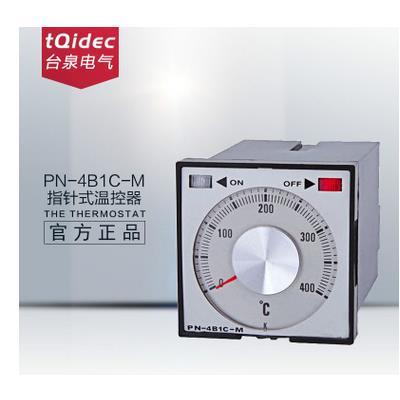 台泉电气  可调节温度控制器PN-481C