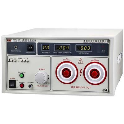 美瑞克  耐压测试仪  RK2674A