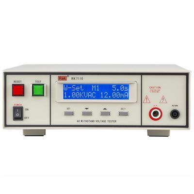 美瑞克  程控耐压测试仪  RK7110