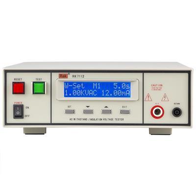 美瑞克  程控绝缘耐压测试仪  RK7122