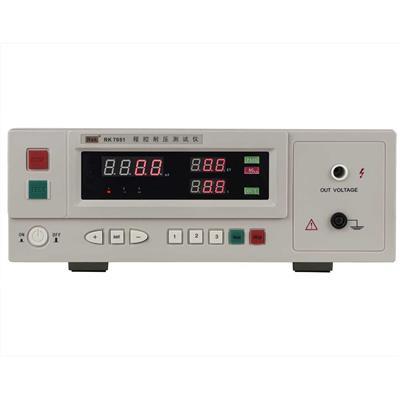 美瑞克  程控耐压测试仪  RK7051