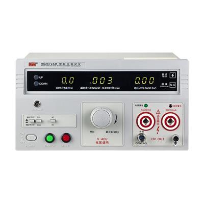 美瑞克  耐压测试仪  RK2672AM