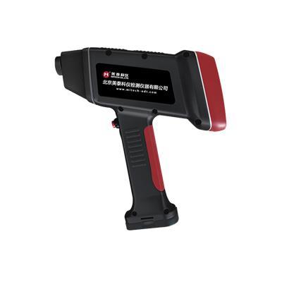 美泰科仪 手持式荧光光谱仪 MAS800