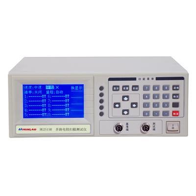 汇高 多路电阻扫描测试仪 可链接自动化设备测量仪器仪表 HG2515B