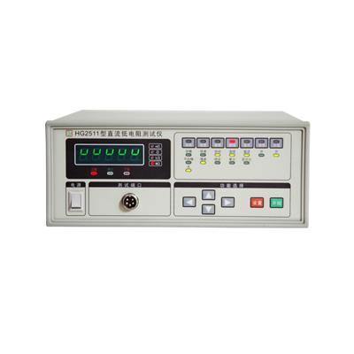 汇高 低电阻测试仪 欧姆表 膜式非线绕型测试仪 HG2511