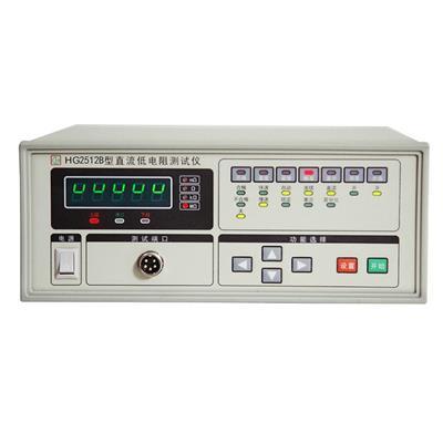 汇高 直流低电阻测试仪 各类直流电阻进行测试 HG2512